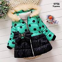 Демісезонна куртка для дівчинки. 3-4 роки