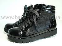 Демисезонные ботинки B&G. Размеры 34.