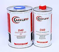 Лак  автомобильный Adi Upp D40MS универсальный двухкомпонентный акрил-уретановый прозрачный