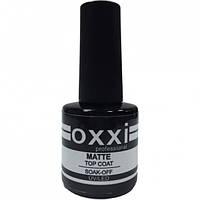 Верхнее матовое покрытие Oxxi MATTE TOP COAT 8m