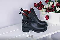 Женские демисезонные ботиночки чёрные кожаные