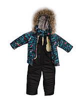 """Зимний костюм для мальчика """"Тачки"""" серый. Размеры 1-2-3 года. Оптом"""