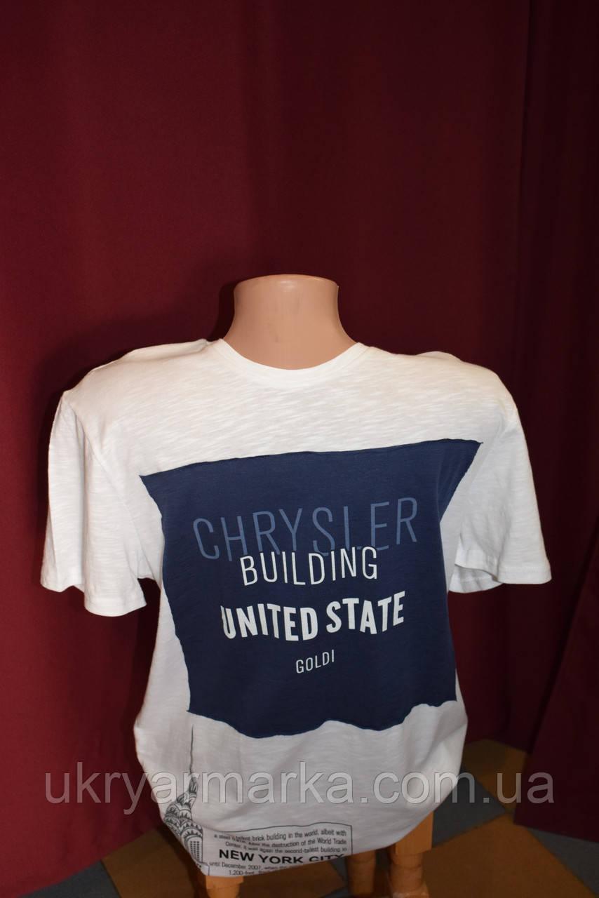 Чоловіча футболка 9804