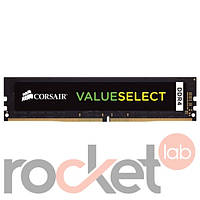 Модуль памяти для компьютера (ОЗУ) DDR4 8GB 2133 MHz Corsair ValueSelect (CMV8GX4M1A2133C15)