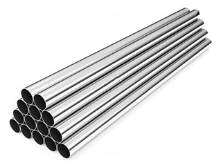 Алюминиевая труба