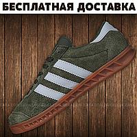 Мужские и Женские кроссовки Adidas Hamburg (Зеленый/green)
