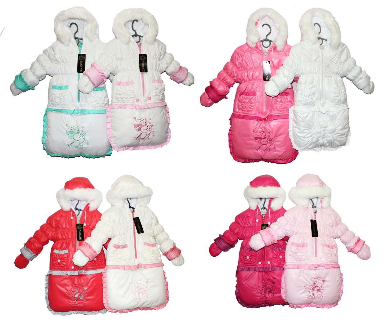 Комбінезон дитячий зимовий (трійка) - трансформер на овчині для дівчинки. Сніговик