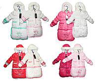 Комбинезон детский зимний (тройка) - трансформер на овчине для девочки. Снеговик, фото 1