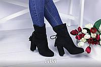 Женские ботиночки чёрные на каблуках Польша