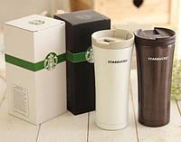 Термокружка Starbucks Серебро 480 мл.