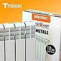 НОВИНКА! Биметаллические секционные радиаторы шириной 100 мм уже в продаже!