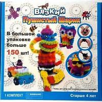 """Конструктор-липучка детский """"Bunchems"""" 150 шт."""