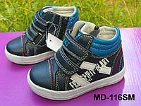 Модные демисезонные ботинки, хайтопы для мальчика, комбинированная кожа