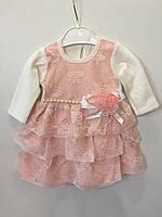 Красивое платье для принцессы р.9,12,18 мес