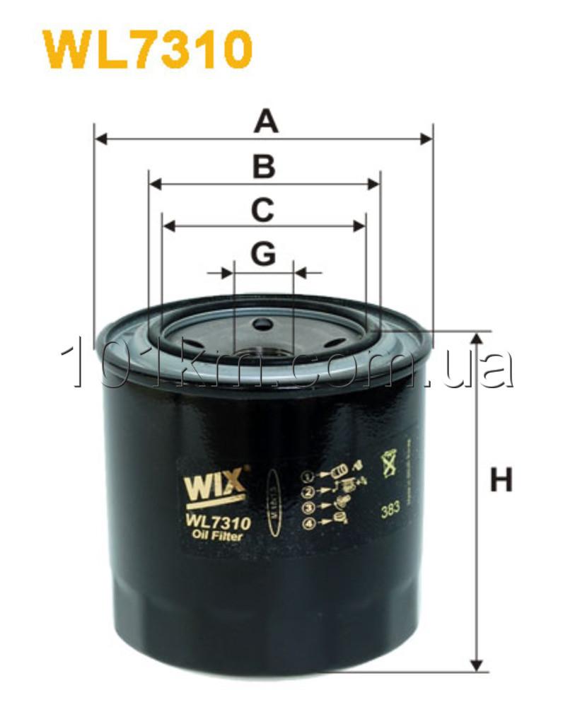 Фильтр масляный WIX WL7310 (OP636/2)