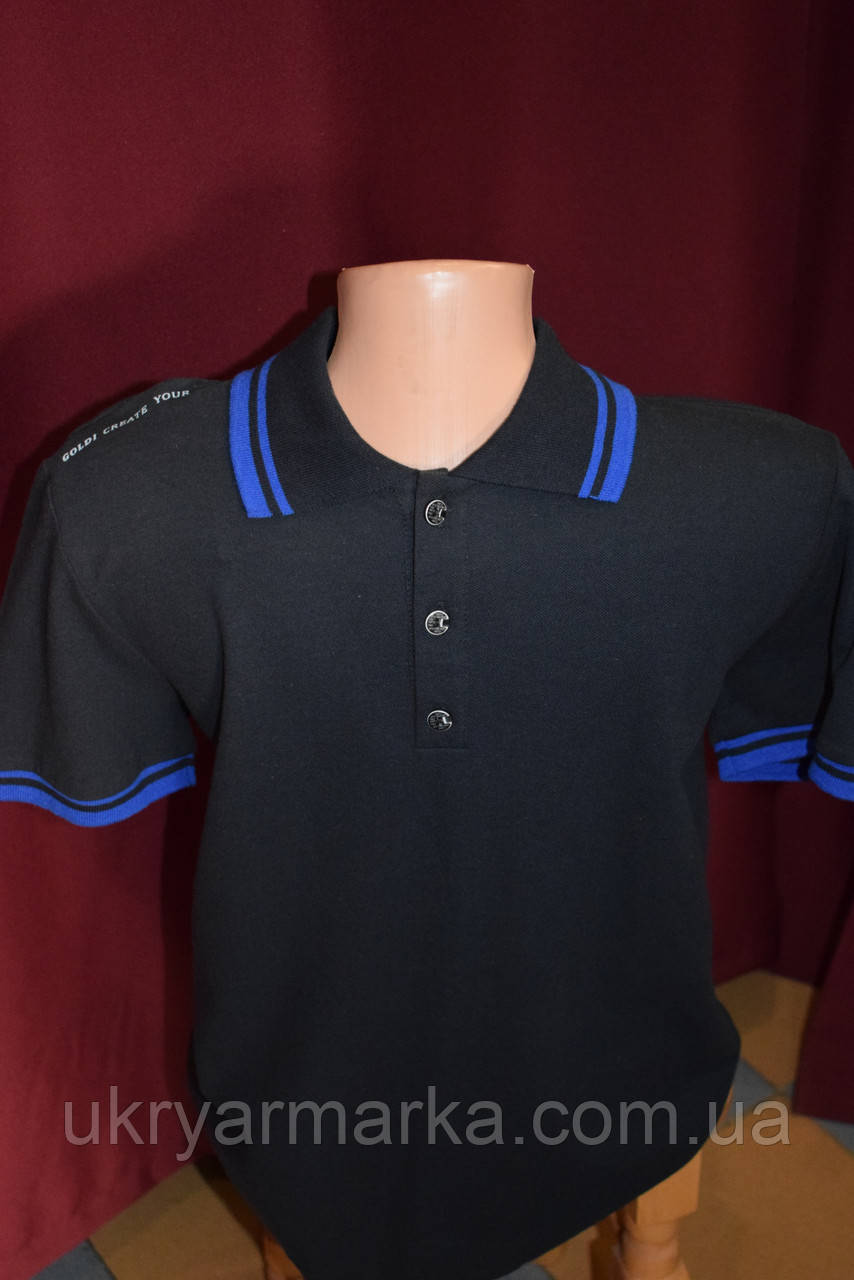 Чоловіча футболка 9613
