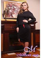 Женская деловая юбка большого размера (р. 48-90) арт. Музка