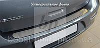 Защитная хром накладка на задний бампер (планка без загиба) Hyundai i30 5d (хюндай/ хендай ай30) 2007г-2010г