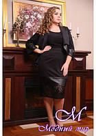 Стильная женская юбка большого размера (р. 48-90) арт. Ассоль
