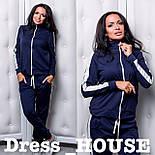 Женский стильный спортивный костюм с лампасами: мастерка и брюки (4 цвета), фото 3
