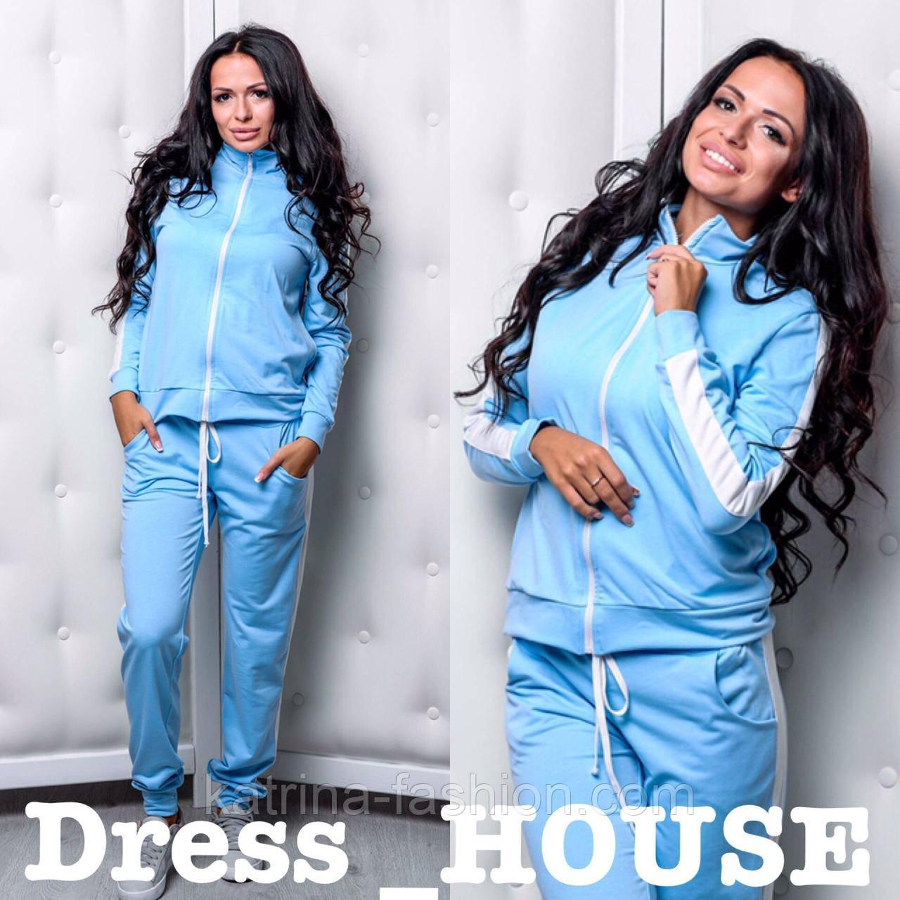 Женский стильный спортивный костюм с лампасами: мастерка и брюки (4 цвета)