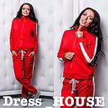 Женский стильный спортивный костюм с лампасами: мастерка и брюки (4 цвета), фото 6