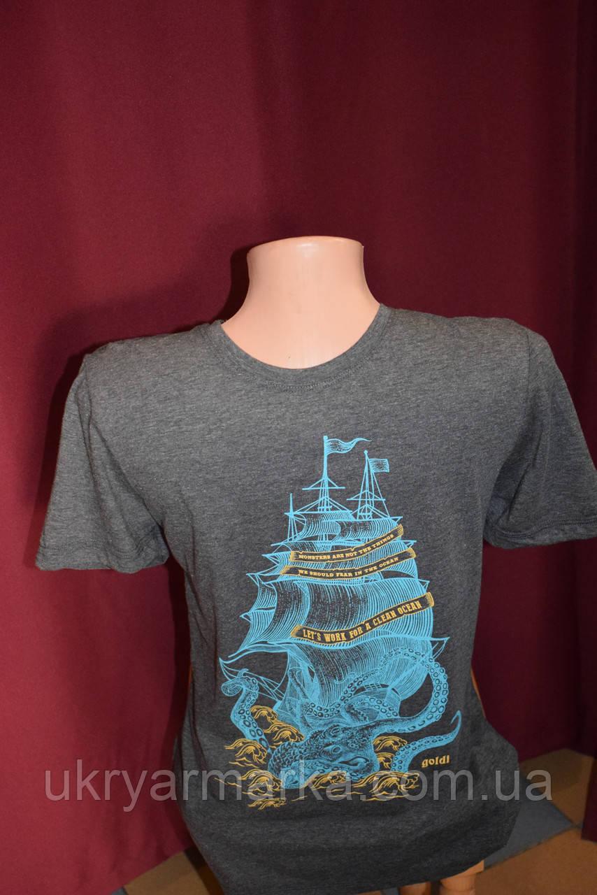Чоловіча футболка 9606