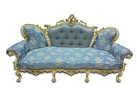 """Трехместный диван """"Белла"""" в стиле барокко (220 см)"""