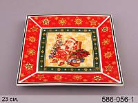 Блюдо фарфоровое Дед Мороз Новогодняя коллекция 23 см 586-056-1