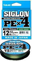 Шнур Sunline Siglon PE x4 темн-зел #0,6 , 150м , 0,132 мм, 10 LB, 4,5 кг