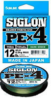 Шнур Sunline Siglon PE x4 темн-зел #1,2 , 150м , 0,187 мм, 20 LB, 9,2 кг