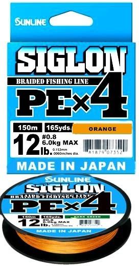 Шнур Sunline Siglon PE x4 оранж #0,8 , 150м , 0,153 мм, 12 LB, 6 кг