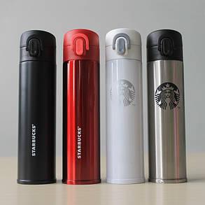 Термос питьевой Starbucks Белый 300 мл. , фото 2