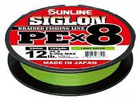 Шнур Sunline Siglon PE x8 салатовый #3 , 150м , 0,296 мм, 50 LB, 22 кг