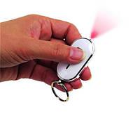 Брелок (Key Finder), откликающийся на свист, модель QF-315 – оригинальное решение для поиска ключей