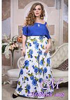 Красивая длинная юбка большого размера (р. 48-90) арт. Хейли