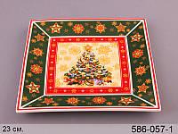 Блюдо фарфоровое Елка Новогодняя коллекция 23 см 586-057-1
