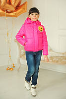 Куртка-жилет для девочки СТЕФАНИ малина