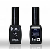 Матовый топ коди - Matte Top (Матовое верхнее покрытие для гель лака) 8 мл Kodi Professional