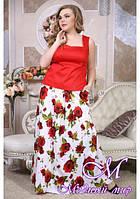 Стильная длинная юбка большого размера (р. 48-90) арт. Хейли