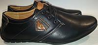 Туфли подростковые эко-кожа p36-41 TRIOSHOES 6063 черные