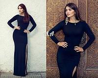Платье длинное в пол с высоким разрезом Арт. 418 АР)