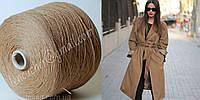 Пряжа стоковая итальянская  ERREDI S.P.A.цвет верблюд 85%меринос/15%па