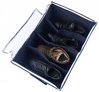 Органайзер для обуви на 4 пар (джинс)