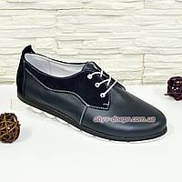 Туфли женские на шнуровке, из натуральной кожи и замши синего цвета