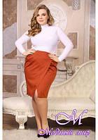 Женская терракотовая юбка большого размера (р. 48-90) арт. Симона