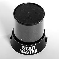 Star Master, ночник звездное небо, гарантировано удовольствие от приобретения