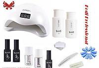 Стартовый набор Kodi Professional + Лампа Sun5 Led+UV 48 W