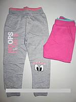 Детские спортивные штаны для девочек Grace, 98-128 рр.