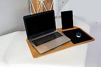 Игровая подставка для ноутбука Hover 13 дюймов